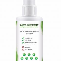 Средство от запаха в обуви Helmetex