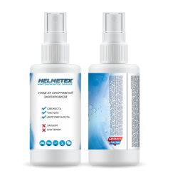 Средство от запаха для одежды Helmetex