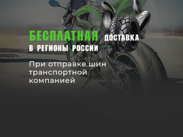banner-mobile-new-new